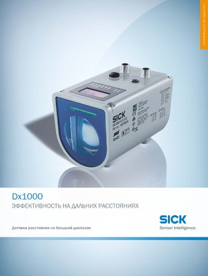Dx1000