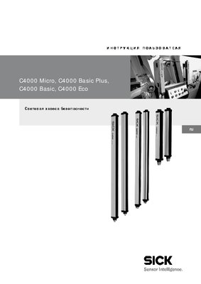 C4000 Micro, C4000 Basic Plus, C4000 Basic, C4000 Eco
